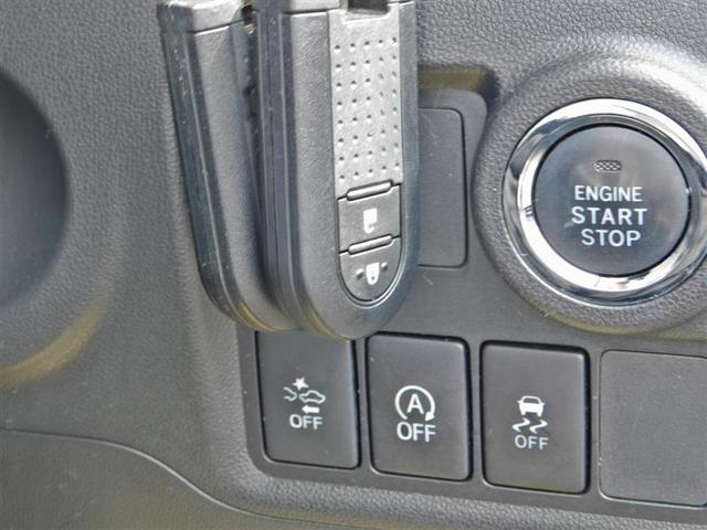 モーダ Gパッケージ ワンセグ メモリーナビ バックカメラ 衝突被害軽減システム ETC ドラレコ LEDヘッドランプ ワンオーナー アイドリングストップ(12枚目)