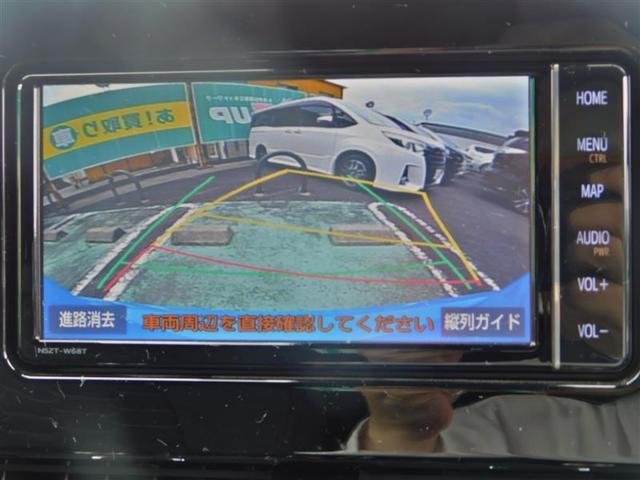 ハイブリッドG Z フルセグ メモリーナビ DVD再生 バックカメラ 衝突被害軽減システム ETC LEDヘッドランプ ワンオーナー アイドリングストップ(10枚目)