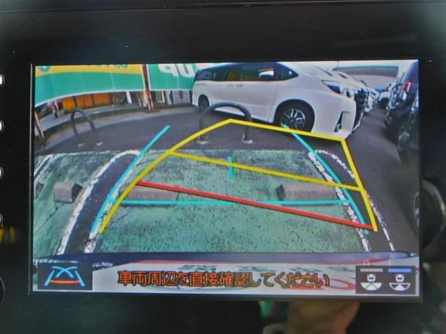 S メモリーナビ バックカメラ 衝突被害軽減システム ETC ドラレコ LEDヘッドランプ ワンオーナー(10枚目)