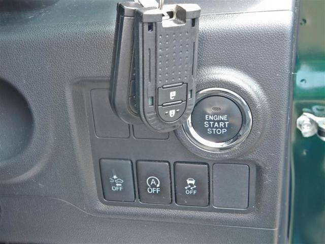 モーダ Gパッケージ フルセグ メモリーナビ DVD再生 バックカメラ 衝突被害軽減システム ETC LEDヘッドランプ ワンオーナー アイドリングストップ(12枚目)