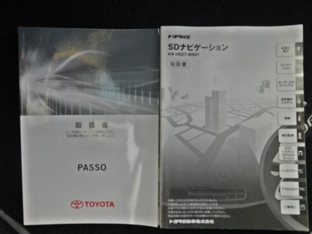 モーダ Gパッケージ フルセグ メモリーナビ DVD再生 バックカメラ 衝突被害軽減システム ETC LEDヘッドランプ ワンオーナー アイドリングストップ(20枚目)