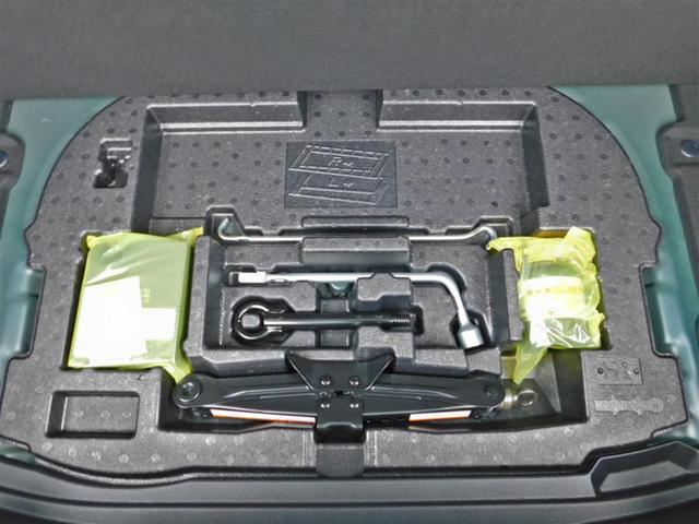 G Z フルセグ メモリーナビ DVD再生 バックカメラ 衝突被害軽減システム ETC ドラレコ LEDヘッドランプ ワンオーナー フルエアロ アイドリングストップ(20枚目)