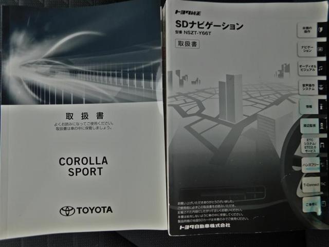 G Z フルセグ メモリーナビ DVD再生 バックカメラ 衝突被害軽減システム ETC ドラレコ LEDヘッドランプ ワンオーナー フルエアロ アイドリングストップ(21枚目)