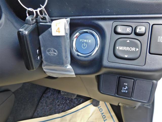 G フルセグ HDDナビ DVD再生 バックカメラ LEDヘッドランプ ワンオーナー アイドリングストップ(12枚目)