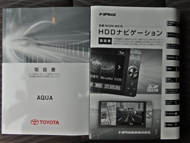 G フルセグ HDDナビ DVD再生 バックカメラ LEDヘッドランプ ワンオーナー アイドリングストップ(17枚目)