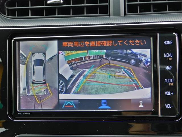 Sスタイルブラック フルセグ メモリーナビ DVD再生 バックカメラ 衝突被害軽減システム ETC ドラレコ LEDヘッドランプ ワンオーナー アイドリングストップ(10枚目)