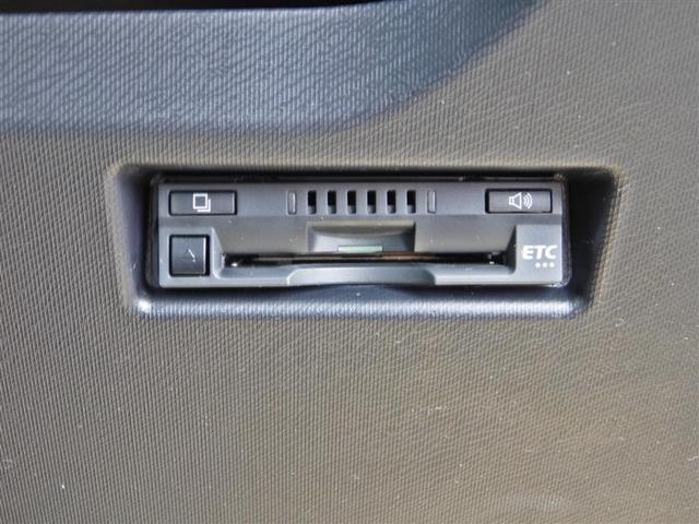 Sスタイルブラック フルセグ メモリーナビ DVD再生 バックカメラ 衝突被害軽減システム ETC ドラレコ LEDヘッドランプ ワンオーナー アイドリングストップ(13枚目)