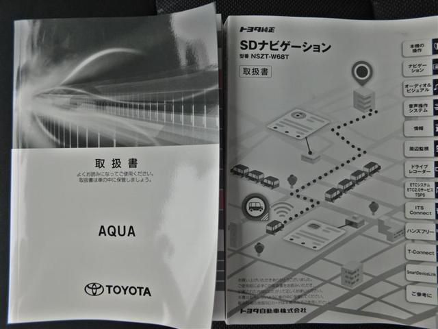 Sスタイルブラック フルセグ メモリーナビ DVD再生 バックカメラ 衝突被害軽減システム ETC ドラレコ LEDヘッドランプ ワンオーナー アイドリングストップ(18枚目)