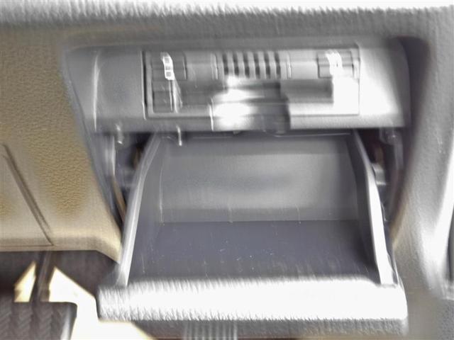 Si フルセグ メモリーナビ DVD再生 バックカメラ 衝突被害軽減システム ETC ドラレコ 電動スライドドア LEDヘッドランプ ウオークスルー 乗車定員7人 3列シート ワンオーナー(14枚目)