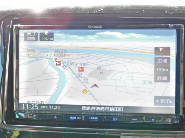 GS ワンセグ メモリーナビ DVD再生 ETC HIDヘッドライト アイドリングストップ(10枚目)