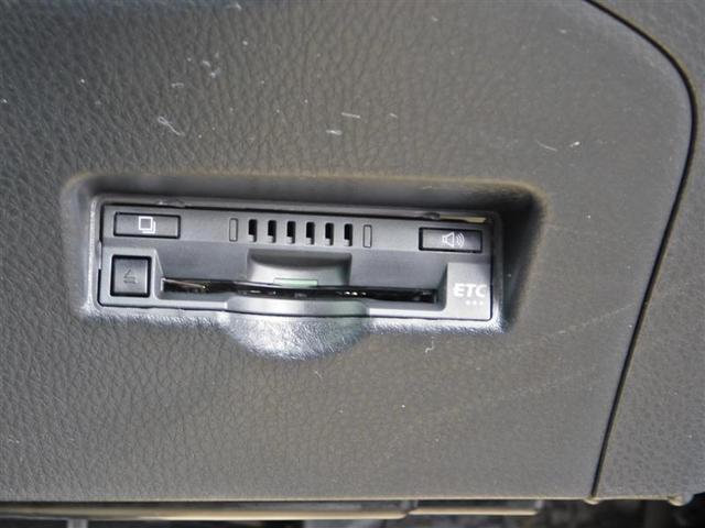 G フルセグ メモリーナビ DVD再生 バックカメラ 衝突被害軽減システム ETC ドラレコ LEDヘッドランプ アイドリングストップ(13枚目)