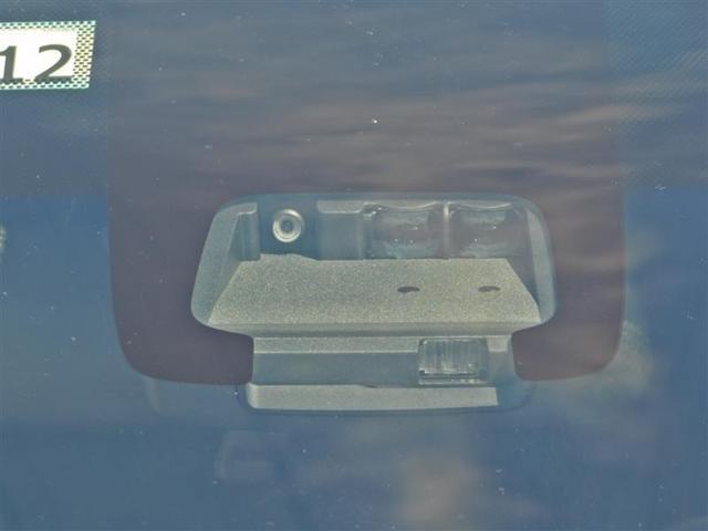 ハイブリッドG ダブルバイビー フルセグ メモリーナビ DVD再生 バックカメラ 衝突被害軽減システム ETC LEDヘッドランプ ワンオーナー アイドリングストップ(16枚目)