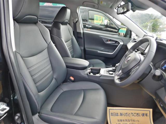 ハイブリッドG 4WD フルセグ メモリーナビ DVD再生 バックカメラ 衝突被害軽減システム ETC ドラレコ LEDヘッドランプ ワンオーナー アイドリングストップ(5枚目)