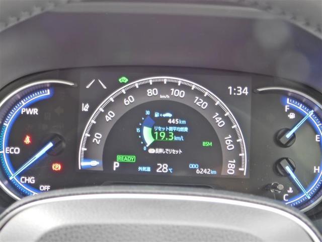 ハイブリッドG 4WD フルセグ メモリーナビ DVD再生 バックカメラ 衝突被害軽減システム ETC ドラレコ LEDヘッドランプ ワンオーナー アイドリングストップ(16枚目)