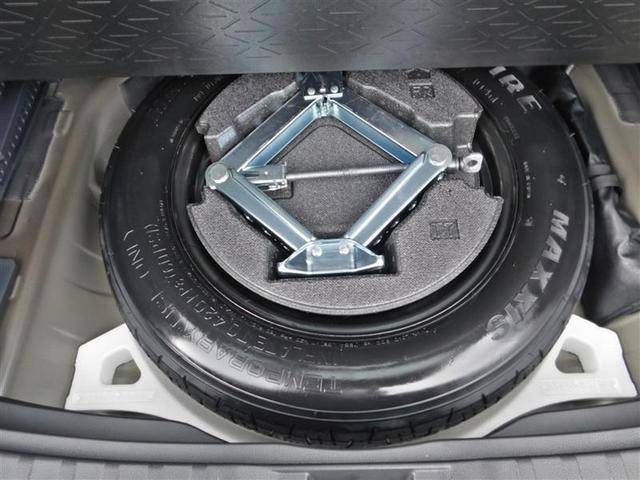 ハイブリッドG 4WD フルセグ メモリーナビ DVD再生 バックカメラ 衝突被害軽減システム ETC ドラレコ LEDヘッドランプ ワンオーナー アイドリングストップ(21枚目)