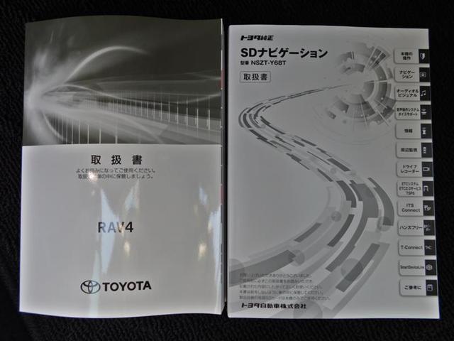 ハイブリッドG 4WD フルセグ メモリーナビ DVD再生 バックカメラ 衝突被害軽減システム ETC ドラレコ LEDヘッドランプ ワンオーナー アイドリングストップ(22枚目)