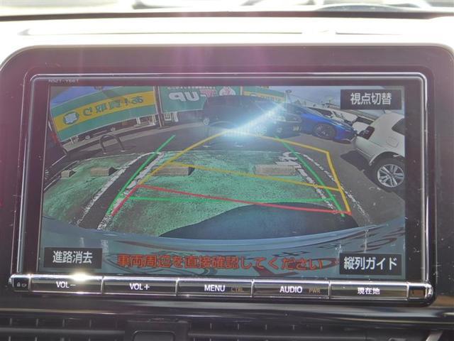 G フルセグ メモリーナビ DVD再生 バックカメラ 衝突被害軽減システム ETC ドラレコ LEDヘッドランプ ワンオーナー アイドリングストップ(10枚目)