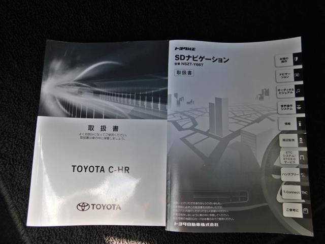 G フルセグ メモリーナビ DVD再生 バックカメラ 衝突被害軽減システム ETC ドラレコ LEDヘッドランプ ワンオーナー アイドリングストップ(23枚目)
