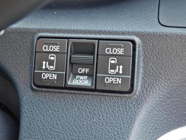 ファンベースG フルセグ メモリーナビ DVD再生 バックカメラ 衝突被害軽減システム ETC ドラレコ 両側電動スライド LEDヘッドランプ アイドリングストップ(14枚目)