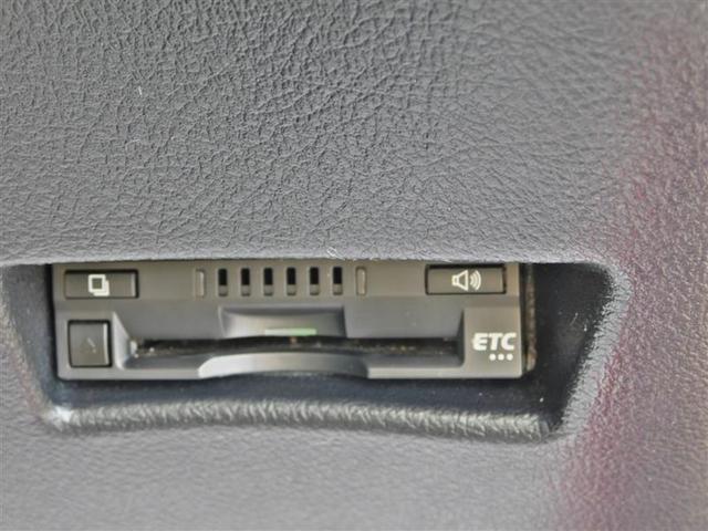 ファンベースG フルセグ メモリーナビ DVD再生 バックカメラ 衝突被害軽減システム ETC ドラレコ 両側電動スライド LEDヘッドランプ アイドリングストップ(16枚目)