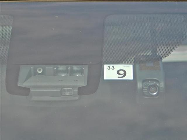 ファンベースG フルセグ メモリーナビ DVD再生 バックカメラ 衝突被害軽減システム ETC ドラレコ 両側電動スライド LEDヘッドランプ アイドリングストップ(17枚目)
