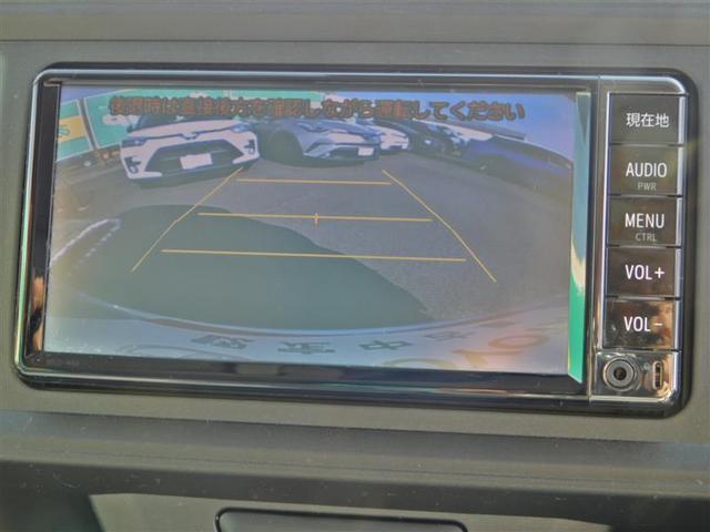 X LパッケージS ワンセグ メモリーナビ バックカメラ 衝突被害軽減システム ETC ワンオーナー アイドリングストップ(10枚目)