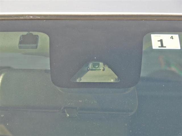 X LパッケージS ワンセグ メモリーナビ バックカメラ 衝突被害軽減システム ETC ワンオーナー アイドリングストップ(15枚目)