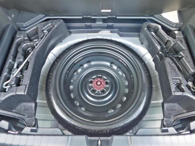 ハイブリッドG X フルセグ メモリーナビ DVD再生 バックカメラ 衝突被害軽減システム ETC ドラレコ LEDヘッドランプ ワンオーナー アイドリングストップ(17枚目)
