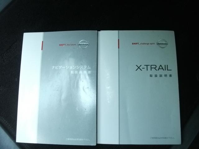 日産 エクストレイル 25X