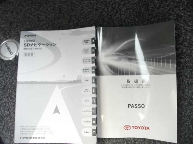 トヨタ パッソ X Gパッケージ