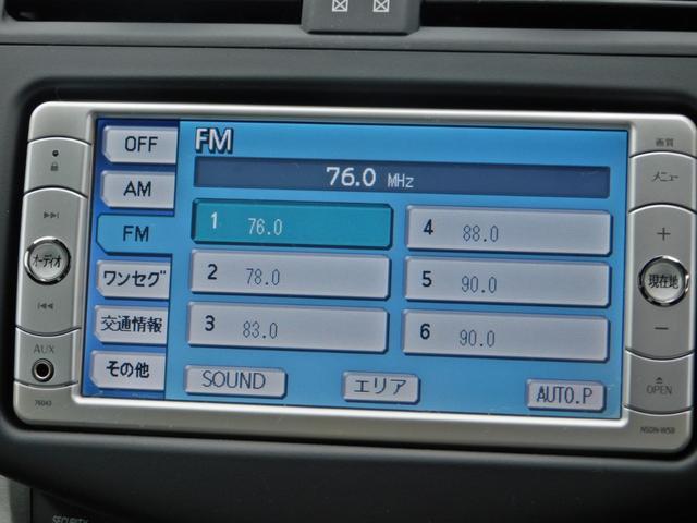 240S(10枚目)