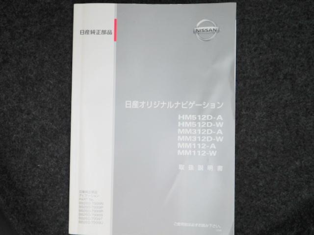 X(15枚目)