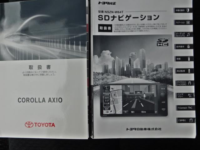 「トヨタ」「カローラアクシオ」「セダン」「徳島県」の中古車18