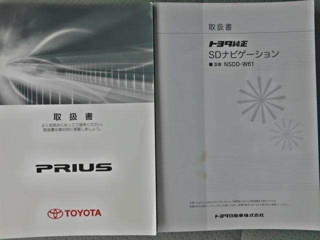 「トヨタ」「プリウス」「セダン」「徳島県」の中古車16