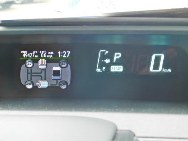 「トヨタ」「アクア」「コンパクトカー」「徳島県」の中古車14