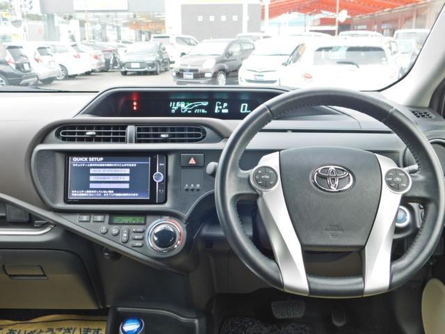 「トヨタ」「アクア」「コンパクトカー」「徳島県」の中古車4