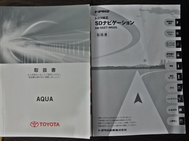 「トヨタ」「アクア」「コンパクトカー」「徳島県」の中古車17
