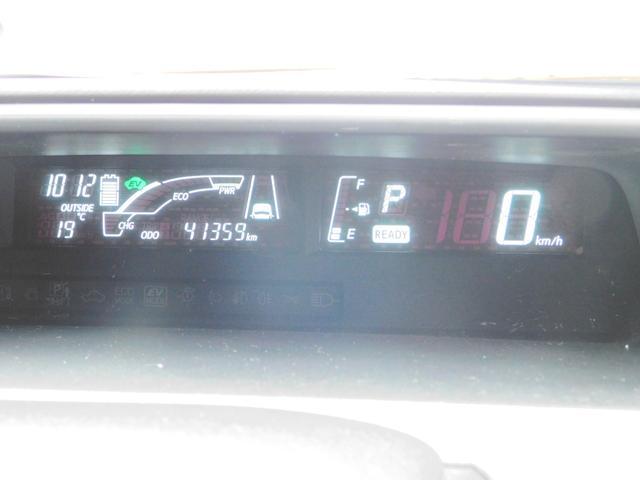 「トヨタ」「アクア」「コンパクトカー」「徳島県」の中古車12