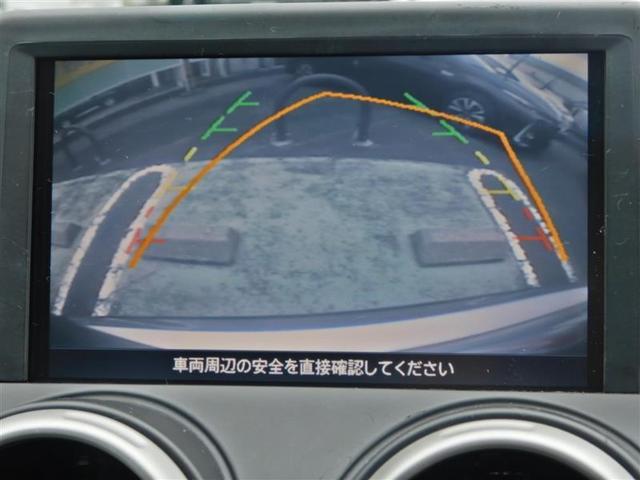 「日産」「デュアリス」「SUV・クロカン」「徳島県」の中古車9