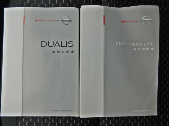 「日産」「デュアリス」「SUV・クロカン」「徳島県」の中古車17