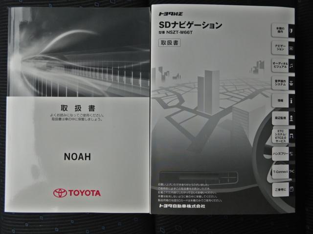 「トヨタ」「ノア」「ミニバン・ワンボックス」「徳島県」の中古車20