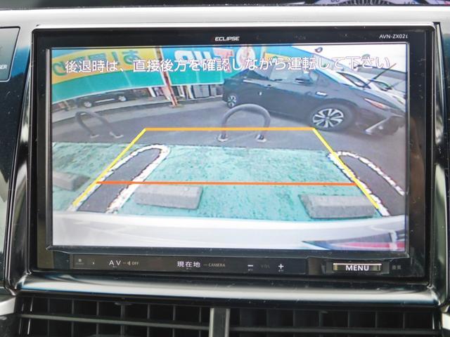 「トヨタ」「エスティマ」「ミニバン・ワンボックス」「徳島県」の中古車11