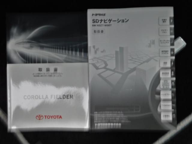 「トヨタ」「カローラフィールダー」「ステーションワゴン」「徳島県」の中古車18