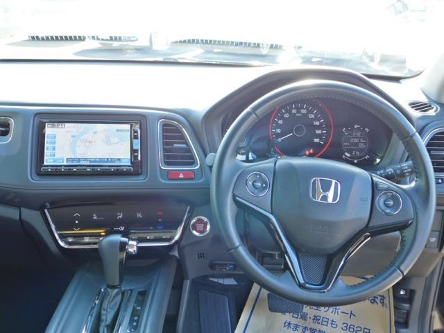 「ホンダ」「ヴェゼル」「SUV・クロカン」「徳島県」の中古車4