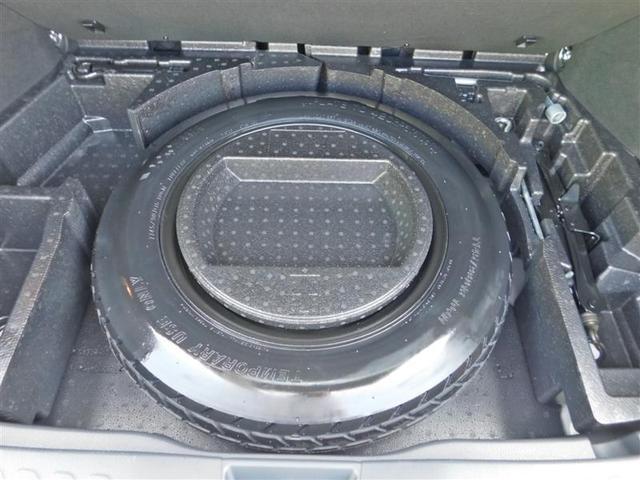 G 衝突被害軽減システム ナビTV バックカメラ ETC ドライブレコーダー 1オーナー(19枚目)