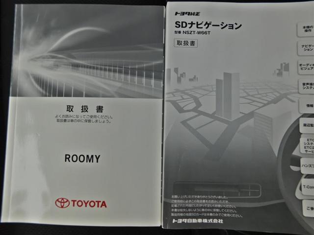 カスタムG S(19枚目)