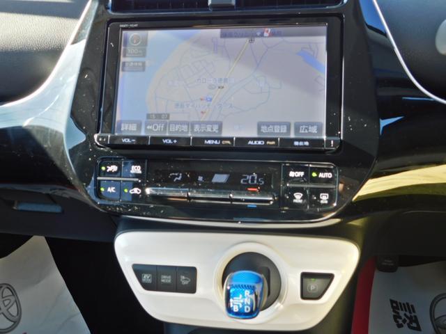 Sセーフティプラス 衝突被害軽減システム ナビTV バックカメラ ETC ドライブレコーダー(9枚目)