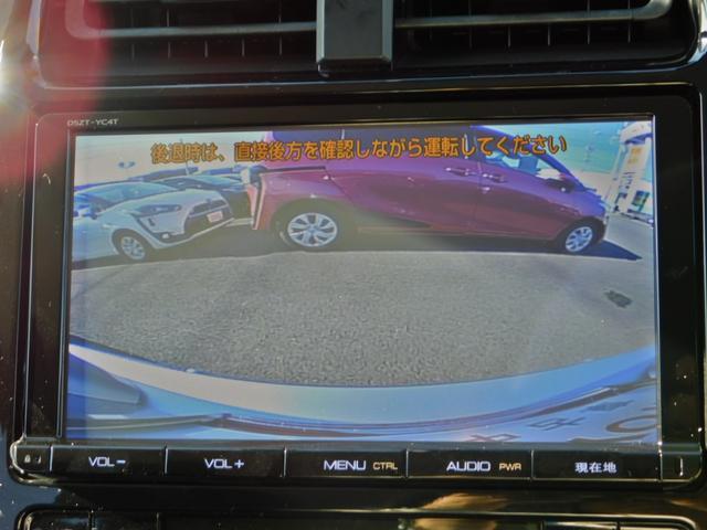 Sセーフティプラス 衝突被害軽減システム ナビTV バックカメラ ETC ドライブレコーダー(10枚目)