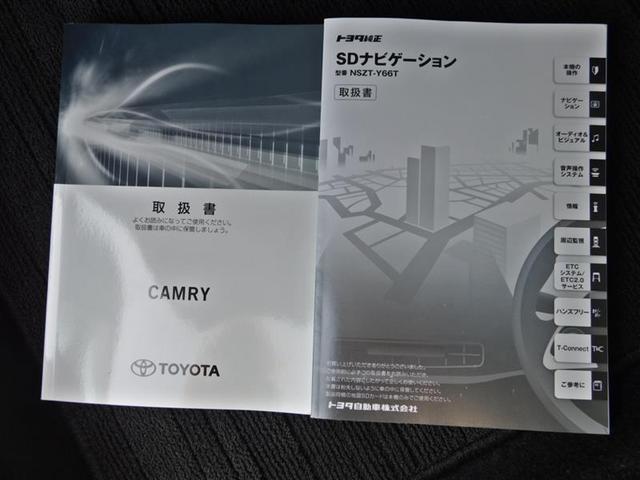 G G ナビTV バックカメラ ETC ドライブレコーダー 1オーナー(19枚目)