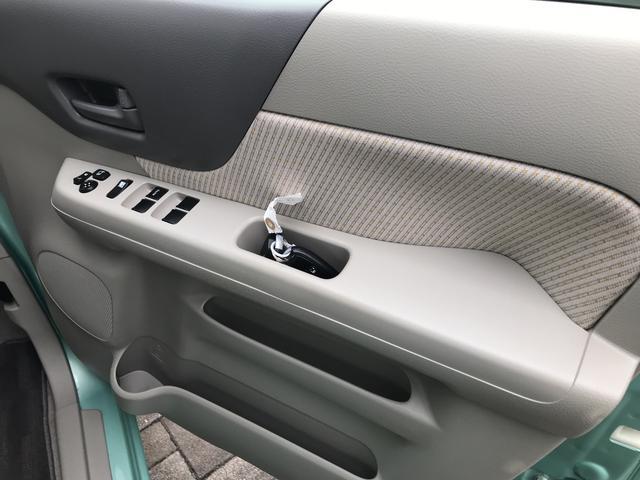 「マツダ」「フレアワゴン」「コンパクトカー」「愛媛県」の中古車10